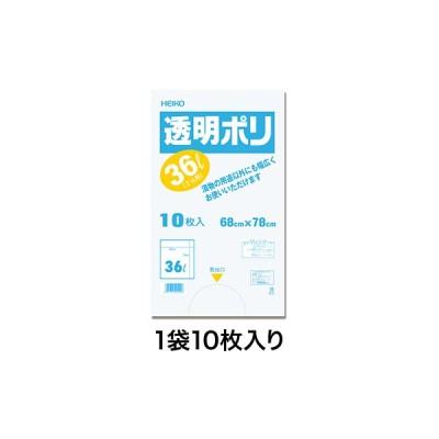 【漬物用袋】透明ポリ 樽ポリ 36L 2斗用