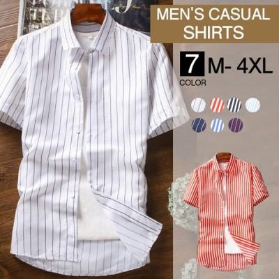 シャツ メンズ 夏 半袖 ボタンダウンシャツ カジュアルシャツ ワイシャツ カジュアルビジネス 半袖シャツ ボタンダウン 新作 トップス 夏物