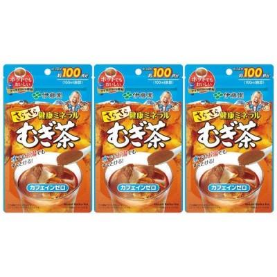 水出し可 伊藤園 さらさら健康ミネラルむぎ茶 1セット(80g×3袋)