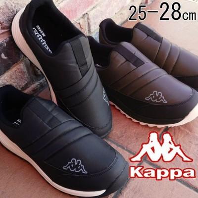カッパ Kappa スリッポン スニーカー メンズ KP SBU84 ブラック ダークブラウン ローカット 運動靴 厚底 3E 防寒