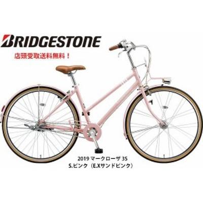 P10% 11/23 ブリヂストン クロスバイク スポーツ自転車 2019 マークローザ273 ブリジストン BRIDGESTONE 3段変速