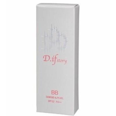 D.ifstory BBシャイニークリーム(ナチュラル) ディフストーリー SPF32 PA++ 送料無料 正規品販売店