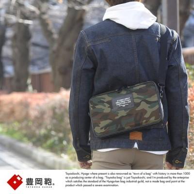 豊岡鞄 迷彩柄 2wayミニショルダーバッグ メンズ 日本製 クラッチバッグ 4109 S2012C