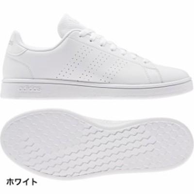 アディダス アドバンコート ベース ADVANCOURT BASE (EE7692) スニーカー : ホワイト adidas