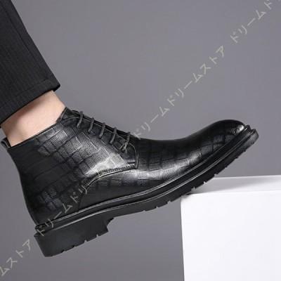 ビジネスシューズ メンズ ブーツ チャッカーブーツ サイドゴアブーツ 脚長 サイドジップ ジッパー チャッカブーツ ショートブーツ ドレスシューズ 革靴