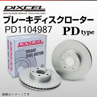PD1104987 DIXCEL ディクセル ブレーキディスクローター PD 送料無料