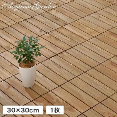 タイル ジョイント 床 ベランダ テラス リフォーム 天然 木 簡単 タカショー / 敷くだけデッキ 天然 木 ナチュラルブラウン 30×30 /A