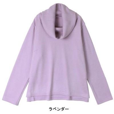 Tシャツ カットソー プルオーバー レディース オフタートルカットソープルオーバー LL〜5L  「ラベンダー」