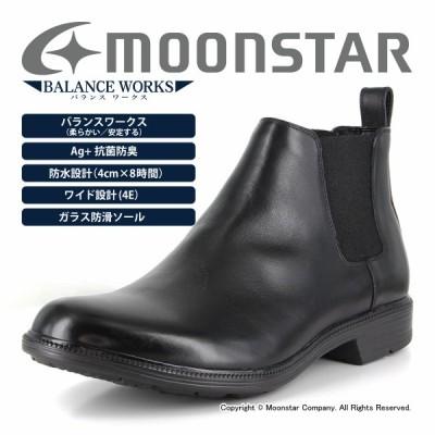 ムーンスター 本革 革靴 防水タイプ 防滑 ブーツ 幅広4E メンズ ビジネスシューズ BALANCE WORKSバランスワークス SPH4626SN ブラック moonstar 抗菌