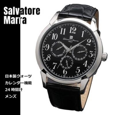 Salvatore Marra サルバトーレ マーラ SM18107-SSBK ブラック 腕時計 メンズ 正規品