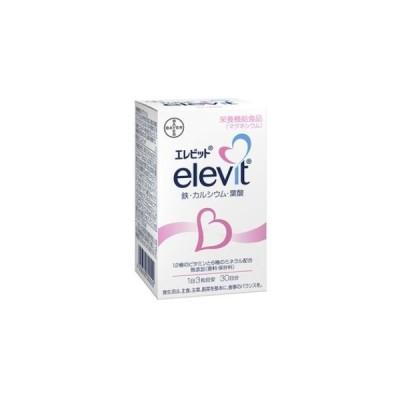 エレビット elevit 90粒 バイエル薬品 マグネシウム 鉄 葉酸 カルシウム 補給 4987341111090