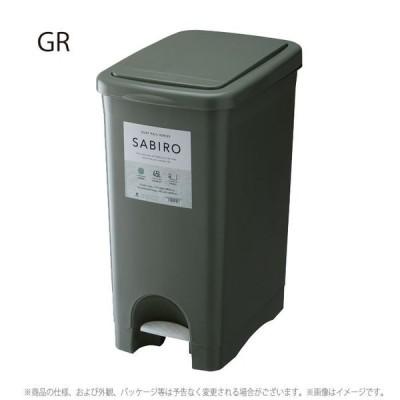ダストボックス サビロ プッシュペダルペール グリーン/緑 RSD-183GR ゴミ箱 おしゃれ キッチン 45リットル 分別 フタ付き