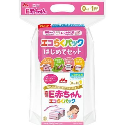 森永乳業 森永E赤ちゃん エコらくパック  はじめてセット 400g×2