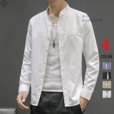 スタンドカラーシャツ メンズ 無地 カジュアルシャツ 長袖 秋 春 トップス 夏 サマーシャツ