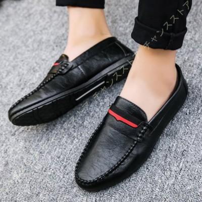 メンズ靴 カジュアルシューズ ローファー ファッション 防滑 フォーマル 紳士靴 デッキシューズ 痛くない 男性用 メンズ モカシン スニーカー フォーマル 会社