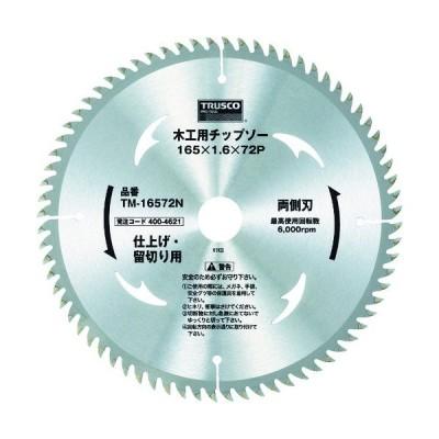 トラスコ 木工用チップソー チドリ刃 仮枠用 Φ190X40P (1枚) 品番:TM-19040N