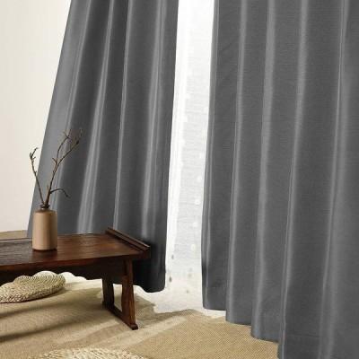 MYSKY HOME 2級遮光カーテン 2枚組 形状記憶加工 杢調 麻風 節電対策 遮熱保温 UVカット 厚手生地ドレープカーテン