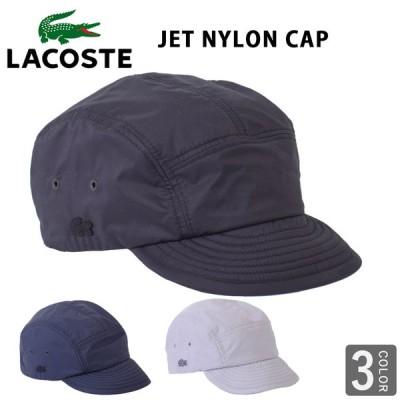 ラコステ LACOSTE ジェット キャップ 帽子 ロゴキャップ ロゴ ブランド cap アメカジ メンズ レディース ワニ