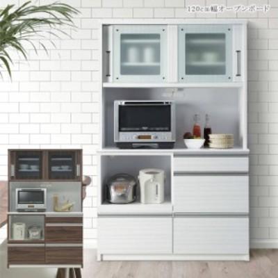 キッチンボード 120 完成品 レンジボード 食器棚 キッチン収納 引き戸 引出し モイス付き カップボード レンジ台 コンセント