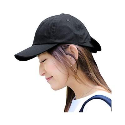 帽子 キャップ レディース 夏 ブランド 深め 黒 レディース帽子 バックリボンキャップ ワークキャップ 14+ イチヨンプラス (ブラック)