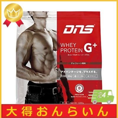 DNS/ホエイプロテイン ジープラス(G)/チョコレート風味/1000g