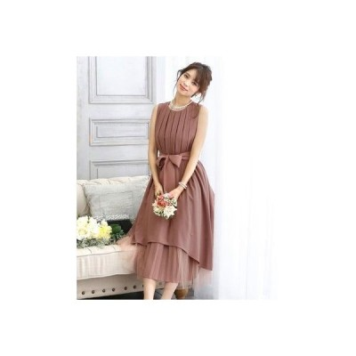 プールヴー PourVous プリーツ&チュールフィッシュテール ロングスカート/結婚式ワンピース お呼ばれ・二次会・セレモニー大きいサイズ対応フォー