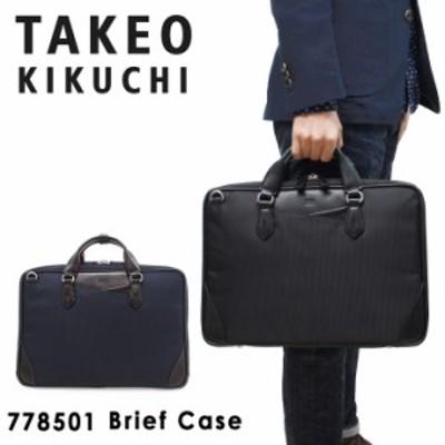 【レビューを書いて+5%】タケオキクチ ブリーフケース ジェッター 2WAY A4 レザー メンズ 778501 | TAKEO KIKUCHI ビジネスバッグ ショ