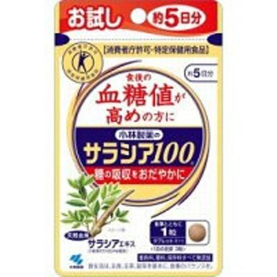 「特定保健用食品」サラシア100 15粒・約5日分お試しサイズ(小林製薬)