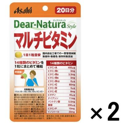アサヒグループ食品ディアナチュラ(Dear-Natura)スタイル マルチビタミン 1セット(20日分×2袋) アサヒグループ食品 サプリメント