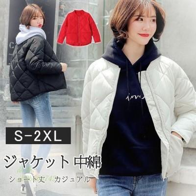 レディース 中綿 ジャケット カジュアル ショート丈 ライトジャケット