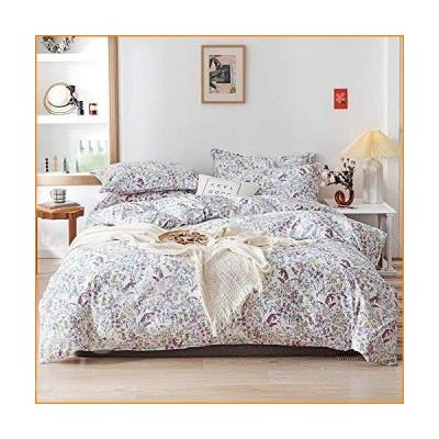 OROAフルーツパイ100?%コットンソフト寝具セット3ピースキッズ寝具布団カバー枕カバー子供寝具用クリスマスプ