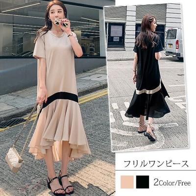 韓国ファッション 春夏 新作 フリル ワンピース 切り替え フリルスカート ゆったり ラウンドネック 半袖ワンピース
