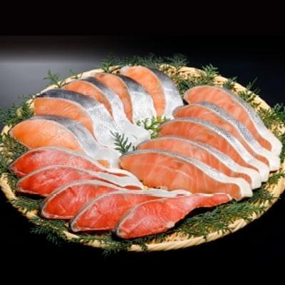 時鮭・紅鮭・秋鮭切身セット  A-41004