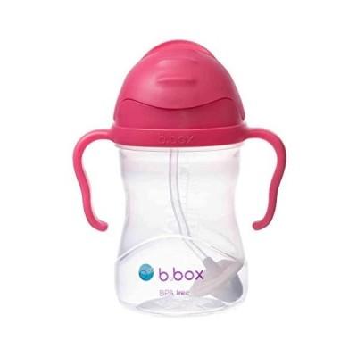 (b.box) Sippycup シッピーカップ 漏れない どんな角度からでも飲めるストローマグ おもり付き ( 6ヶ月から ベビーカップ 赤ちゃん用