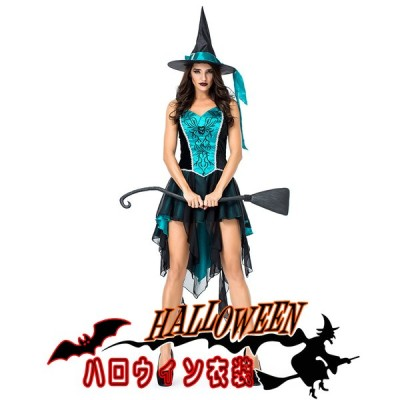 ハロウィン衣装 大人用 女性用 ドレス  witch 巫女 ウィッチガール まじょ ハロウィン 衣装 仮装 コスプレ  レディース  イベント ハロウィーン  学園祭 文化祭