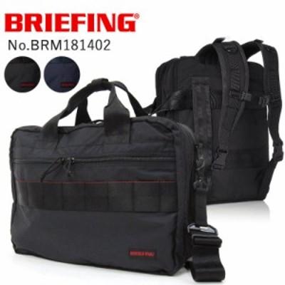 BRIEFING ブリーフィング 3Way ビジネスバッグ  TR-3 BRM181402