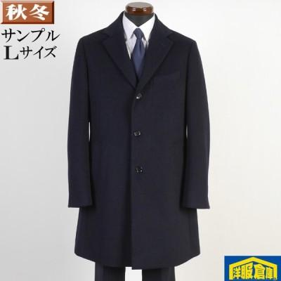 チェスターカラー コート ウール メンズ Lサイズ ビジネスコートSG-L 16000 SC77004