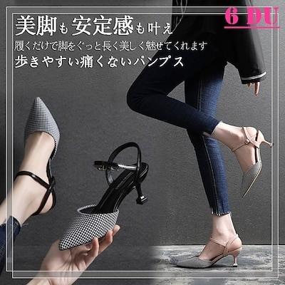 最安値に挑戦!韓国ファッションブーツフ ワンボタンサンダル パンプス靴 通勤 痛くない パンプス レディース ハイヒール パンプス パーティーパンプス