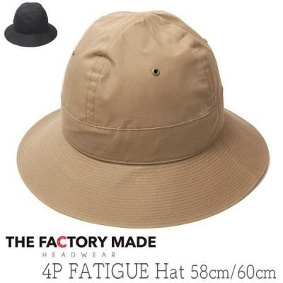 帽子 THE FACTORY MADE ザファクトリーメイド パラフィンファティーグハット 4P FATIGUE HAT メンズ 春夏秋冬 オールシーズン 大きいサイズの帽子アリ