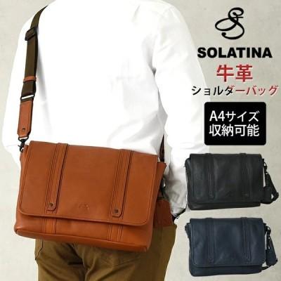 メンズ ショルダーバッグ A4対応 かぶせ フラップ マグネット開閉 SOLATINA(ソラチナ)  SBG-00032