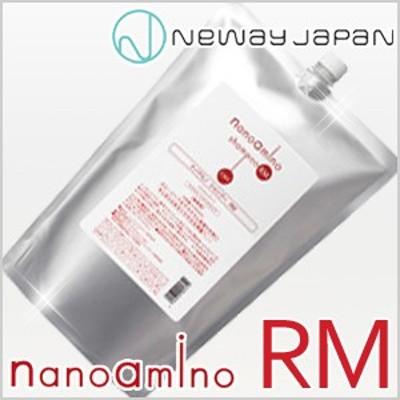 ∴∵ニューウェイジャパン ナノアミノ シャンプー RM 2500ml 詰替用 /NEWAY JAPAN
