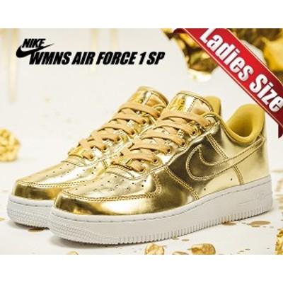【ナイキ ウィメンズ エアフォース 1 スペシャル】NIKE WMNS AIR FORCE 1 SP metallic gold/club gold-white cq6566-700 レディース ゴー