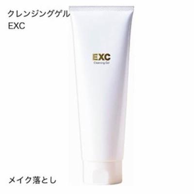【極上美容】EXC クレンジングゲル 120g×3本 約3ヶ月分 クレンジング クレンジングジェル 保湿成分配合