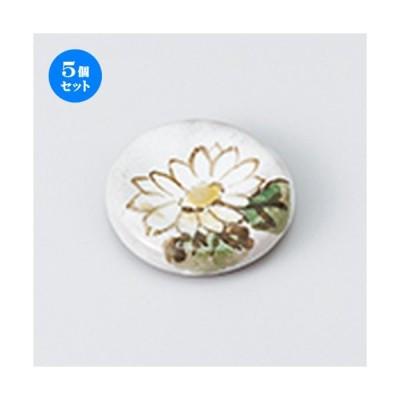 5個セット 箸置 粉引マーガレット箸置 [ 4.6 x 4.6cm ] 【 料亭 旅館 和食器 飲食店 業務用 かわいい 日本土産 】