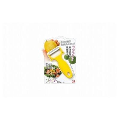 下村工業 フルベジ レモン&ピーラー FLP-01