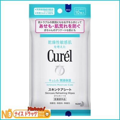 <お取り寄せ商品> 花王 キュレル Curel スキンケアシート 10枚入 医薬部外品
