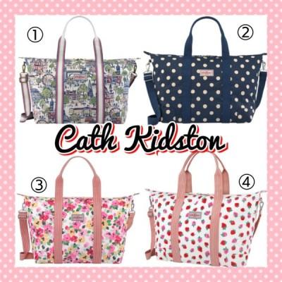 Cath Kidston キャスキッドソン ボストンバッグ ストロベリー 花柄 ドット レディース