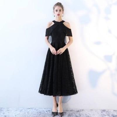 2018新作 レディース高級上質ドレスお洒落な黒色ロングドレス結婚式 二次会 披露宴 パーティードレス大きさサイズあり BL590