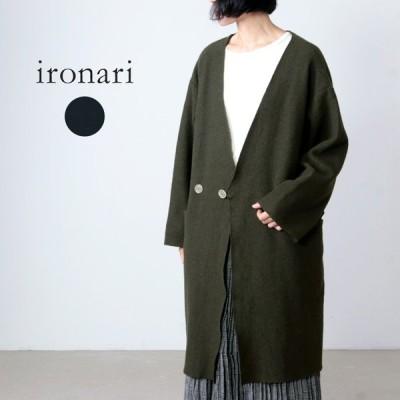 ironari (イロナリ) リ・フクローブ  【☆】