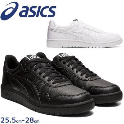 アシックス asics ジャパン S スニーカー メンズ 通学 ローカット 運動靴 真っ白スニーカー 100 ホワイト 白 001 ブラック 黒 1191A163